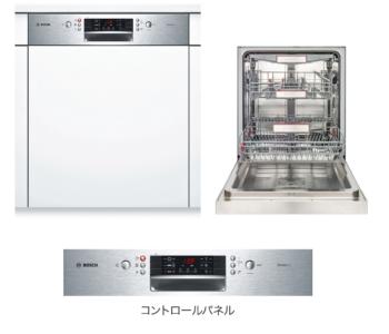 Bosch食洗機-SMI46TS016